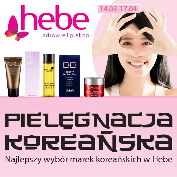 Koreańska pielęgnacja zHebe!